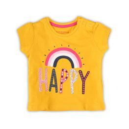 Тениска - HAPPY