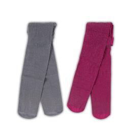 Детски чорапогащници - 2 броя
