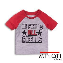 Тениска NO FRILLS