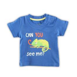 Тениска- Can you see me