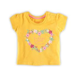 Тениска - Daddy's little flower