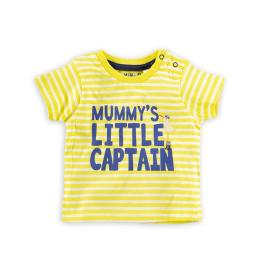 Тениска Mummy's little captain