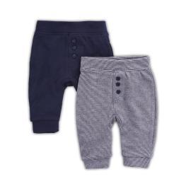 Комплект бебешки панталончета - 2 броя