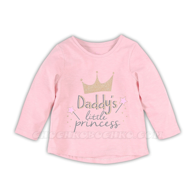 Блузка Daddy's little princess